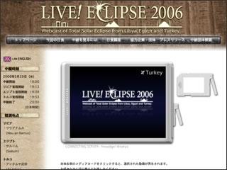 20060329-4.jpg