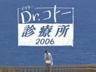 20061012-1.jpg