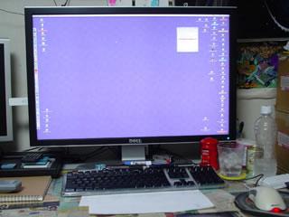 20070712-1.jpg