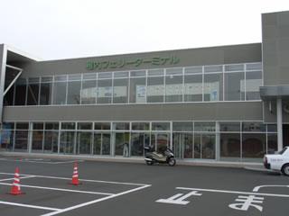 20080721-1.jpg