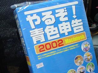 20090220-1.jpg