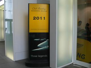 20110521-1.jpg