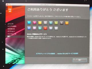 20111003-1.jpg